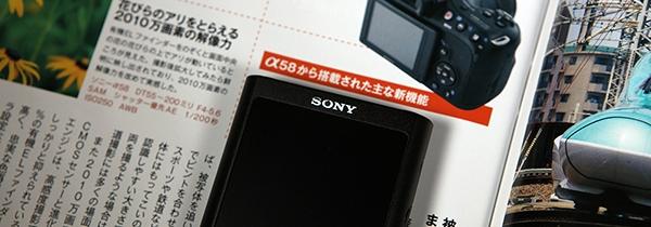 无忧的舒适体验 索尼NW-ZX300A经典之声套装试用