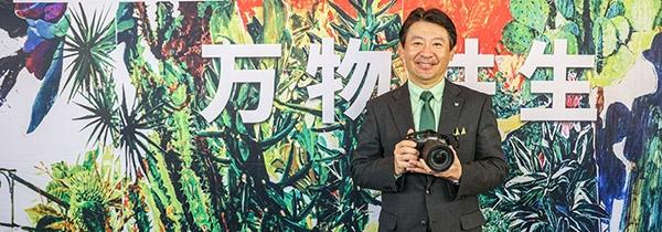 从万物共生到守护生态 专访佳能高层石井俊幸先生
