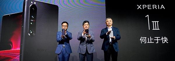 """手机影像新标杆 索尼""""微单手机""""Xperia 1 III专访"""