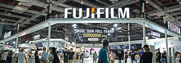 在线银河整体解决方案全线亮相 富士胶片参展P&I SHANGHAI 2021