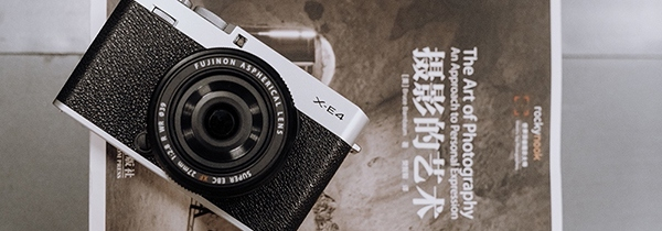 出色的直出体验 富士相机组合推荐