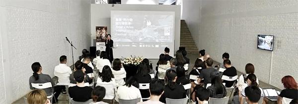 第七届集美·阿尔勒国际摄影季北京新闻发布会