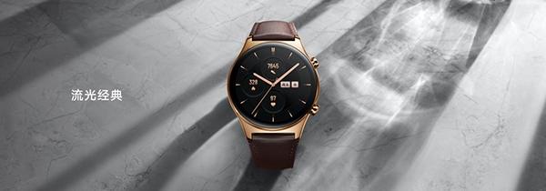 荣耀手表GS 3正式发布 完美诠释腕出非凡