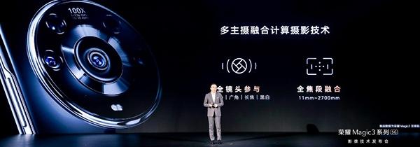 荣耀Magic3系列重新定义融合计算摄影,创新带来多主摄融合非凡影像 ...